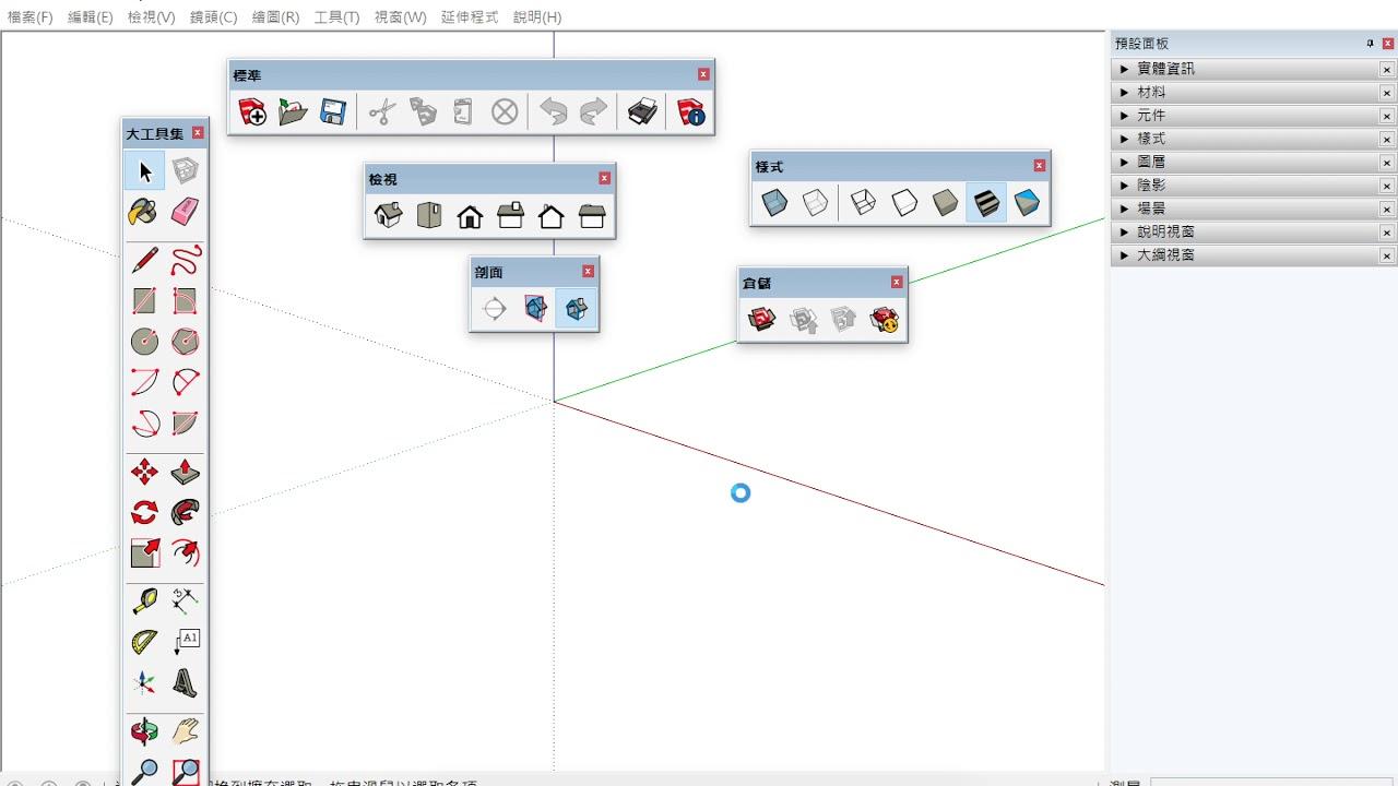 【原廠中文教材】10 Toolbox setting 工具列安排 - YouTube