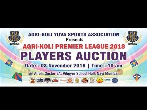 PLAYER AUCTION OF AGRI-KOLI PREMIER LEAGUE 2018