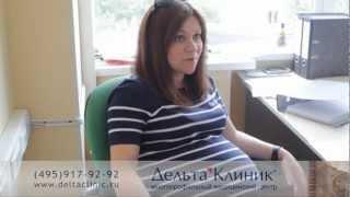ЭКО отзывы. Клиника ЭКО. ЭКО центр. Лечение бесплодия.(, 2012-10-24T13:17:28.000Z)