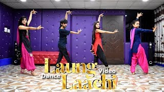 Laung Laachi Wedding Dance Choreography | Cover Song | Ajay Poptron