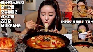 chopstick travel