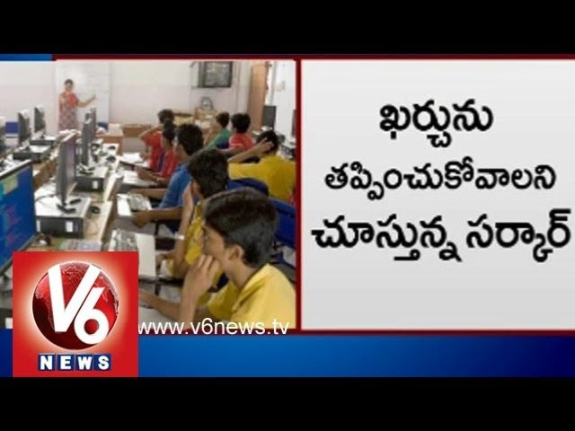 Government To Say Bye To Contract Computer Teachers