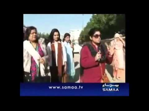 dating parks in islamabad