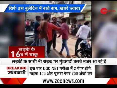 Morning Breaking: Girl flashes pistol in public in Gujarat; video goes viral on social media