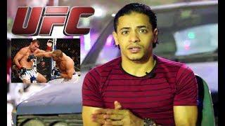 لماذا لا أشارك في مباريات قتالية وبطولات القفص UFC ! نسر الكونغ فو يجاوب الجميع