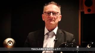 Prof.Wieslaw Woszczyk(ヴィスラフ・ボスチック教授)〉 マギル大学教...