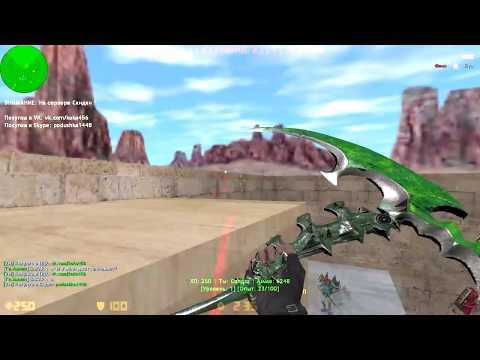 видео: counter-strike 1.6 зомби сервер №151 [vip+admin+boss+Гл.Админ]