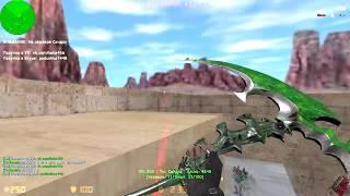 Counter-strike 1.6 зомби сервер №151 [VIP+ADMIN+BOSS+Гл.Админ]