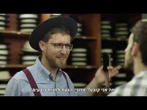 יאיר יעקבי & יצחק מאיר - למה? כובע!