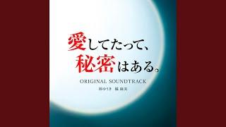 Provided to YouTube by VAP secret garden · 林ゆうき / 林ゆうき / ハ...