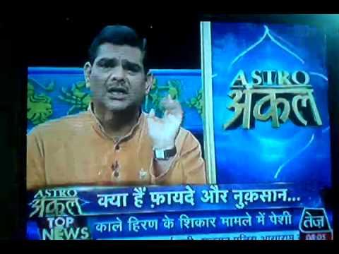 Astrouncal Nilam ratan upay jyotish astro
