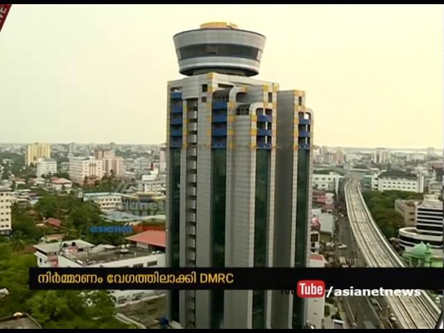 Kochi Metro 2nd phase  | എന്റെ കൊച്ചി എന്റെ മെട്രോ