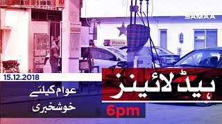Samaa Headlines - 6PM - 15 December 2018