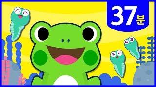 아이들 인기 최고! 동물 X 공룡동요 + 37분 모음집 ♪ | 어린이 율동동요 | 인기동요 연속듣기★지니키즈