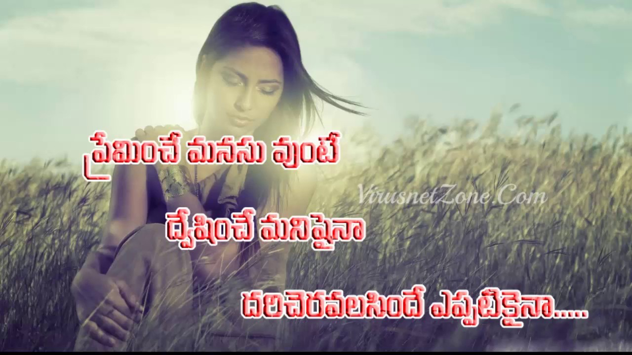 Heart Touching Love Quotes in Telugu All Creative Words