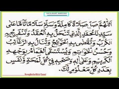 Sholawat Nariyah Paling Merdu dan Mudah di Hafal dengan Lirik Arab, Latin dan Arti
