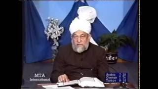 Tarjumatul Quran - Sura' al-Baqarah [The Heifer]: 190 - 201
