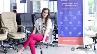 видео Офисное кресло: выбираем подходящее для дома и работы
