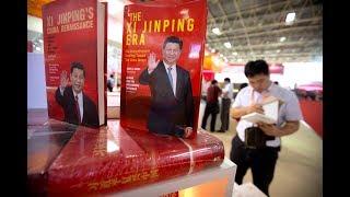 """3/21 时事大家谈:拥护共产党从娃娃抓起,习近平要""""红色江山永不变""""?"""