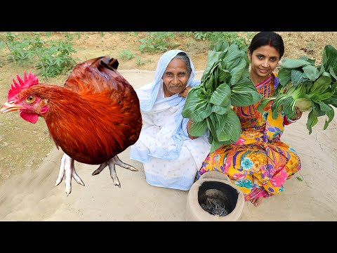 Red Country Chicken & Farm Fresh BOK CHOY recipe Cooking by Limu & Grandmother Village Cooking Style