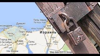 Конец Израиля близок - утверждает израильский писатель thumbnail