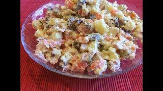 Очень вкусный и сытный салат с КОПЧЕНОЙ КУРИЦЕЙ и ЧЕРНОСЛИВОМ