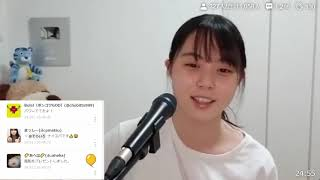 2021.06.16 歌配信 ( ふわっち 配信にて ) 上田桃夏 高校生 弾き語り