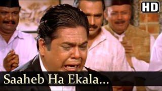 Saheb Ha Ekla | Ramabai Bhimrao Ambedkar Songs | Nisha Parulekar | Nandesh Umap | Sad