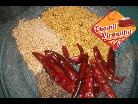 idly powder recipe in tamil - idly podi with ENGLISH text