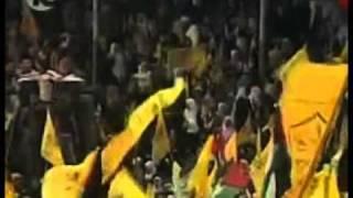 حركة فتح - يا بركان الغضب