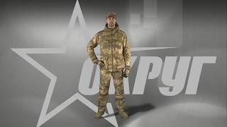Обзор нового функционального костюма для охоты