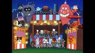 Repeat youtube video アンパンマン音頭'99