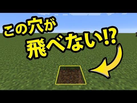 【マイクラ】なかなか飛べない穴!?マルチで協力プレイ♪【絆の檻#2】