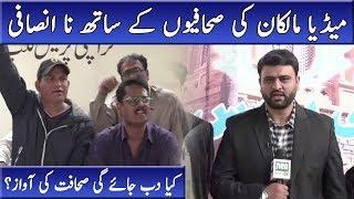 Nai Baat Fawad Ahmed K Sath | 22 February 2019 | Full Program | Neo News