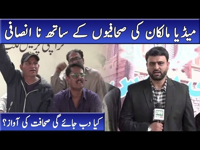 Nai Baat Fawad Ahmed K Sath | 22 February 2019 | Full Program | Neo News