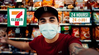 Eating ONLY 7-Eleven for 24 hours in Taiwan! | 很好吃! 24小時只吃台灣711的食物