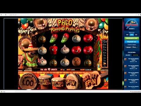 скачати безкоштовно ігровий автомат crazy fruits