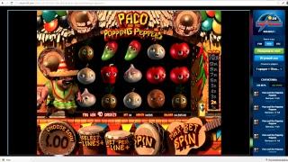 Скачать Игровые Аппараты - Скачать Игровые | скачать игры через азартные торрент автоматы
