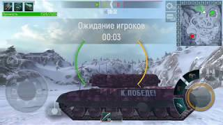 танк форс black eagle Tank Force 2018