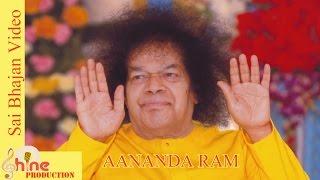 Aananda Ram II Deepa Tiwari II Prashanti Sai Bhajan