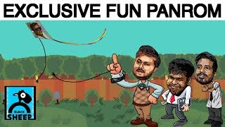 Fun Panrom  | Black Sheep |  VJ Siddhu | VJ Ram Nishanth | Settai Sheriff |