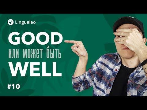 Как отличать части речи в английском языке