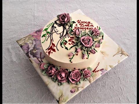 Кремовое украшение торта для девушки.