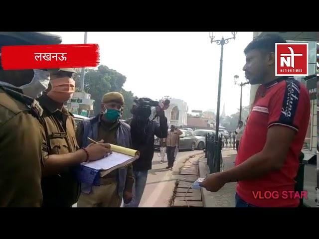 Lucknow-कोर्ट के सख़्त होने के बाद जागे जिम्मेदार,COVID-19 के बढ़ते संक्रमण देख चलाया अभियान Nation