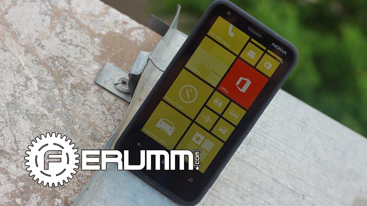 Nokia Lumia 625.Как извлечь батарею если телефон - YouTube
