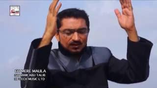 EH MERE MAULA - SHABBIR ABU TALIB - OFFICIAL HD VIDEO - HI-TECH ISLAMIC - BEAUTIFUL NAAT