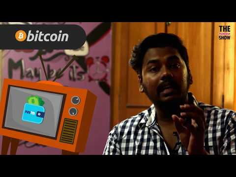 Bitcoin | My own experience and profit | The paamaran show | Episode-1