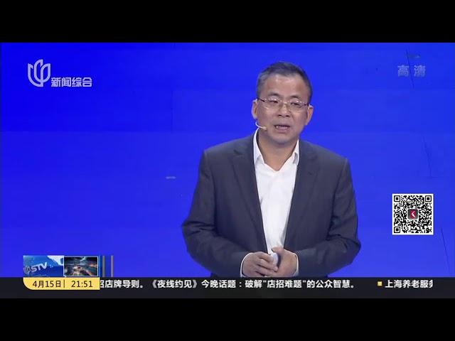 上汽:荣威Vision i概念车亮相  全球首款5G智能网联汽车明年量产