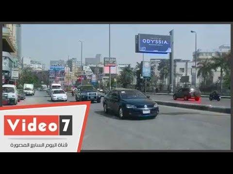 اليوم السابع :النشرة المرورية.. كثافات مرتفعة بمعظم محاور وميادين القاهرة والجيزة