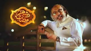 Special Ramzan  Transmission with Noor ul Hassan | Part 3 | Shehar e Ramazan | 15 Jun 2018 | City42